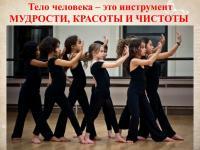 ЛОГОПЕДИЧЕСКАЯ РИТМИКА (видео)